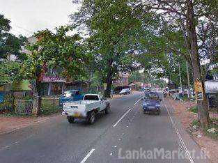 Land for Sale in Yakkala