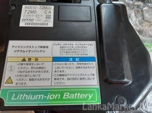 wagonr hybrid battery