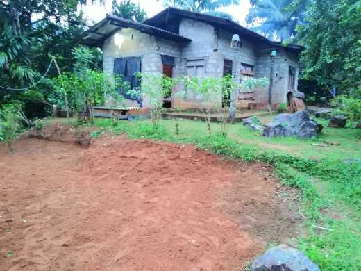 House With Land For Sale..නිවස සමග ඉඩම විකිණීමට 🏠