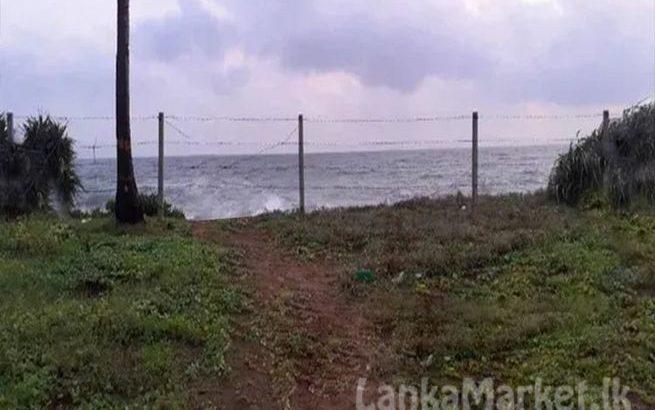 Uswetakeiyawa and Nawala Lands for Sale