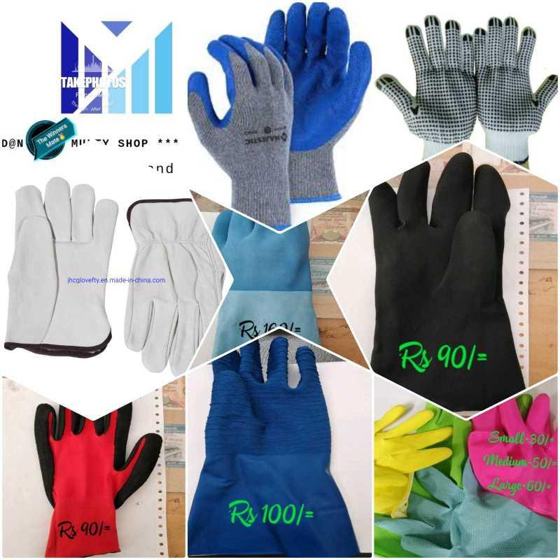 Gloves /අත්වැසුම්