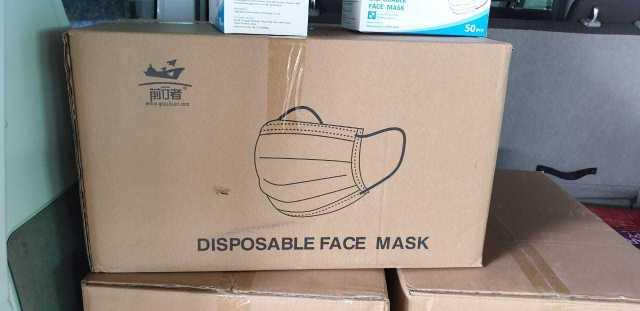 Disposable Face Mask for sale (wholesale)