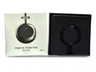 3 port USB Hub / 3 USB Hub / Inspiron 3 USB Hub