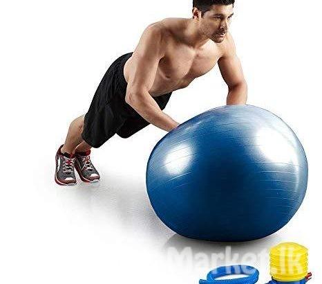 Gym Ball / Yoga Ball – (Aerobic Ball) – 65 Cm – Multicolor