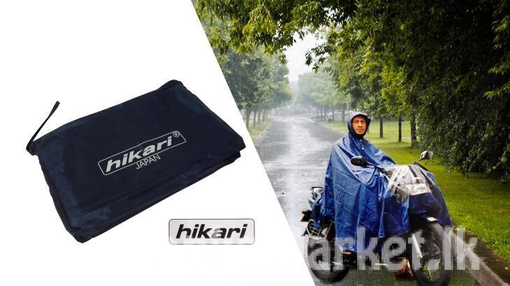 Motor Bike Rain Coat