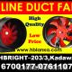 Exhaust fan srilanka, air extractors fans srilanka , duct ventilation fan systems