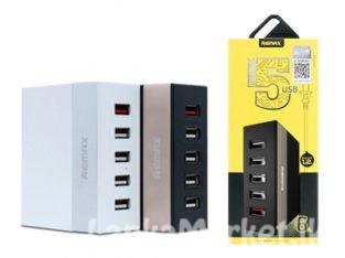 5 in 1 USB Port / 5 in 1 USB Port and charger Hub / Remax RU-U1 5 Ports USB Charger / RU-U1 5 USB Hub Desktop Multi-Port Charger Station