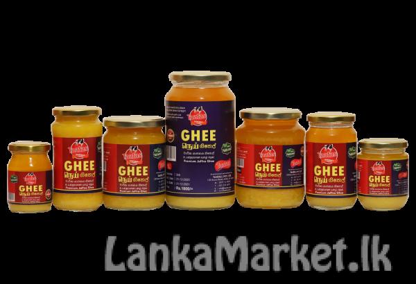 SRI LANKAN GHEE / இலங்கை பசு நெய்