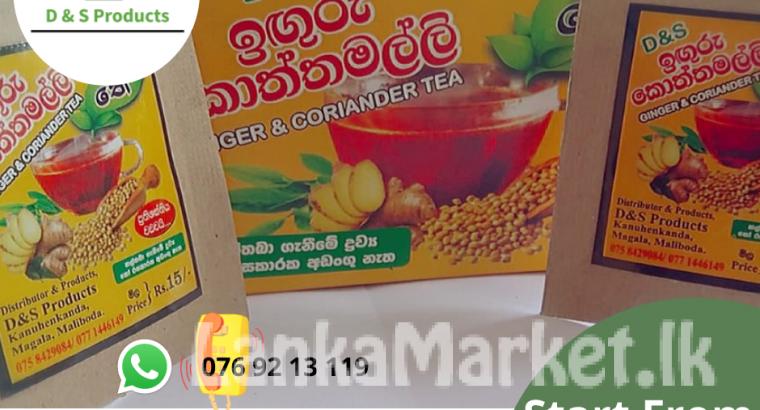Ginger & Coriander Tea – ( ඉගුරු කොත්තමල්ලි තේ )