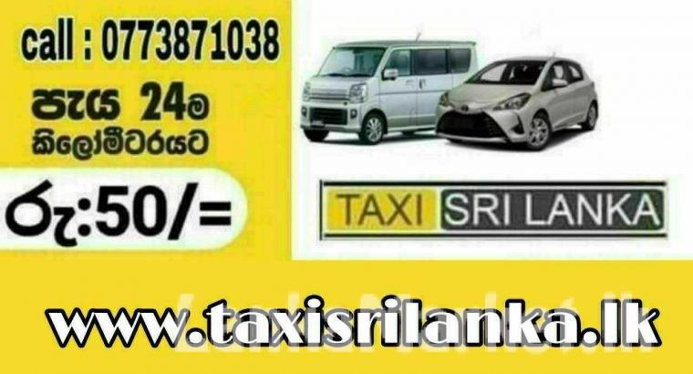 POLONNARUWA TAXI SERVICE 077 38 710 38