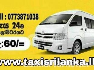 PUNANAI TAXI SERVICE +94 77 38 710 38