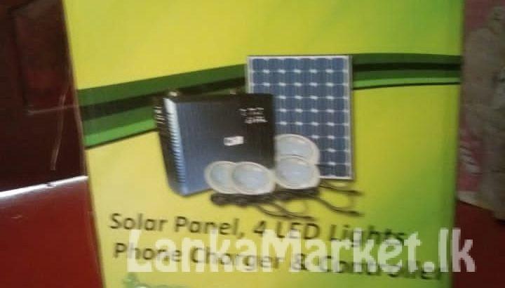 OLIK LIGHTING SOLAR SYSTEM
