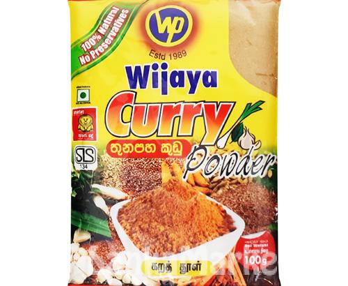 Wijaya Thunapaha Kudu 50g