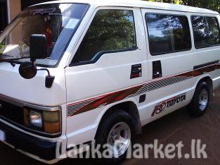 Toyota Shell Van