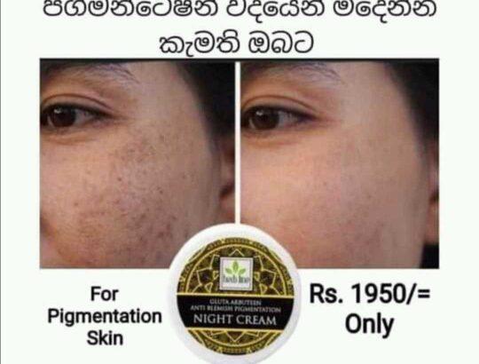 Pigmentation Cream