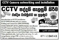 CCTV camera 1Day course Colombo Nugegoda